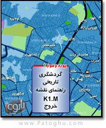 نقشه ارومیه برای موبایل