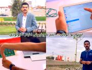 استودیو گونای, کیوان ملک محمدی, بازی سازی