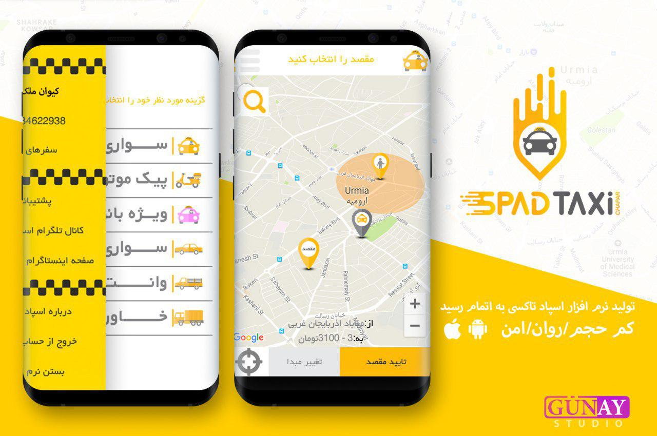 online taxi application_spad taxi