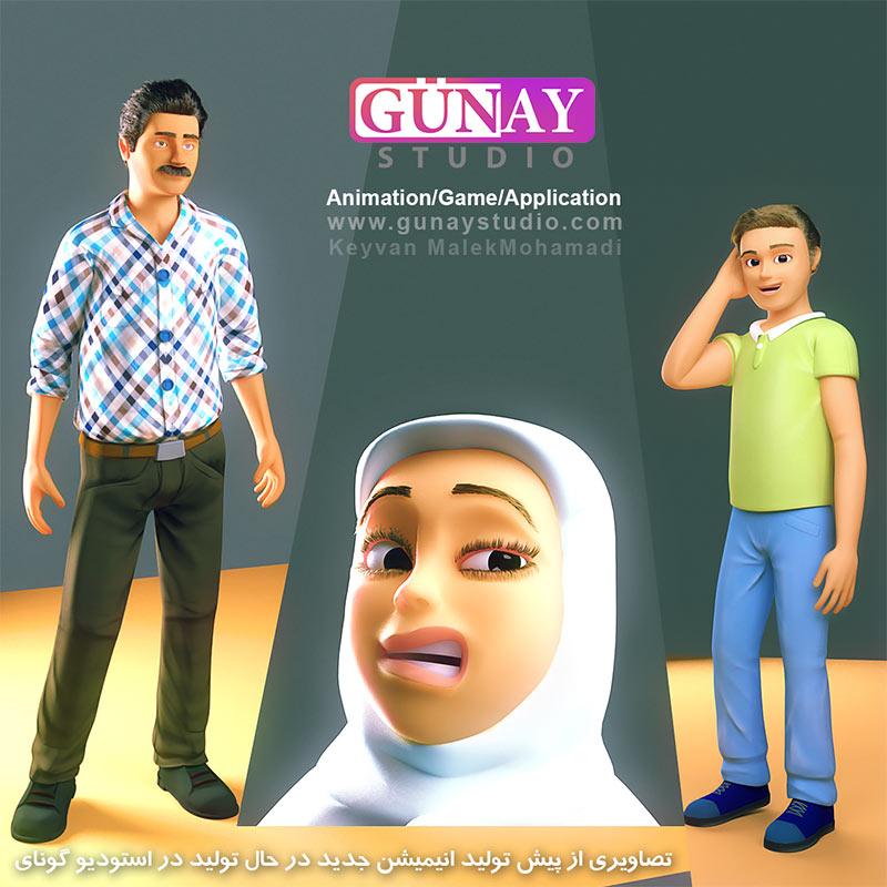 انیمیشن آموزشی پزشکی و دارو