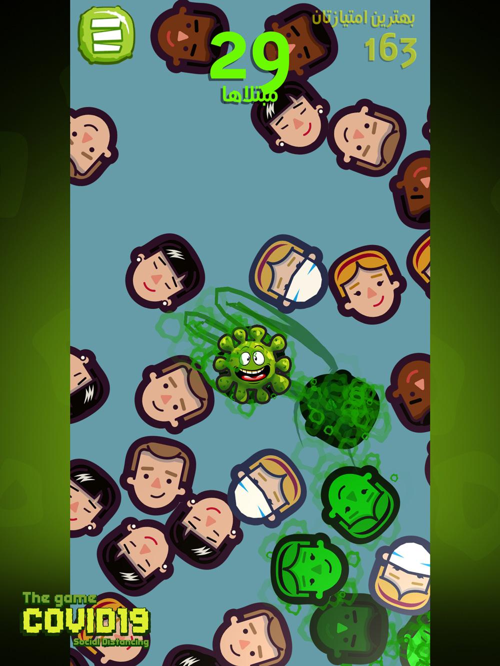 Covid 19 mobile game